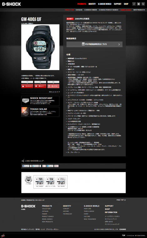GW 400J 1JF 製品情報 G SHOCK CASIO