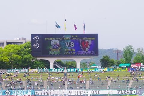 2015FC岐阜戦 (2)-20150506