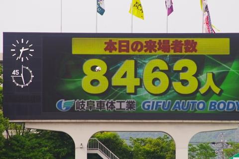 2015FC岐阜戦 (14)-20150506
