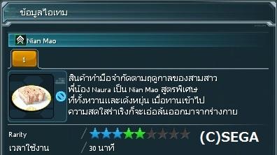 04(24).jpg
