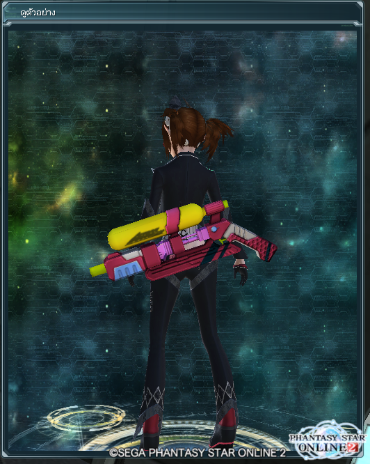pso20141226_153408_004.png