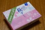 桜ずし 01