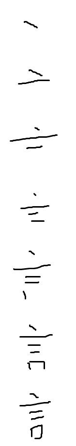 kanji 1kaku