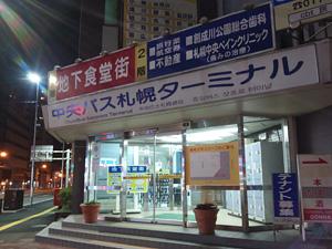 2015chitose_01p.jpg