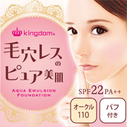 キングダムimg_product_126117744454b5b4c3c183a