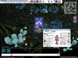screenFrigg025.jpg