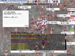 screenFrigg047.jpg