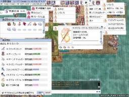 screenFrigg110.jpg