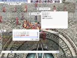 screenFrigg113.jpg