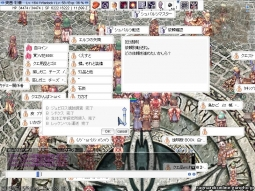 screenFrigg116.jpg