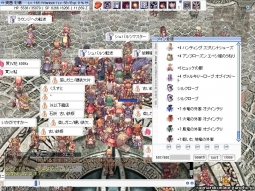 screenFrigg123.jpg