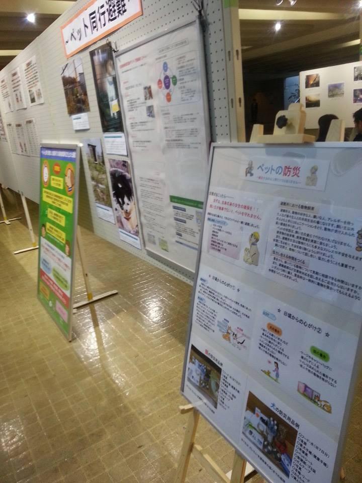 20150124防災講演会INコミセン1