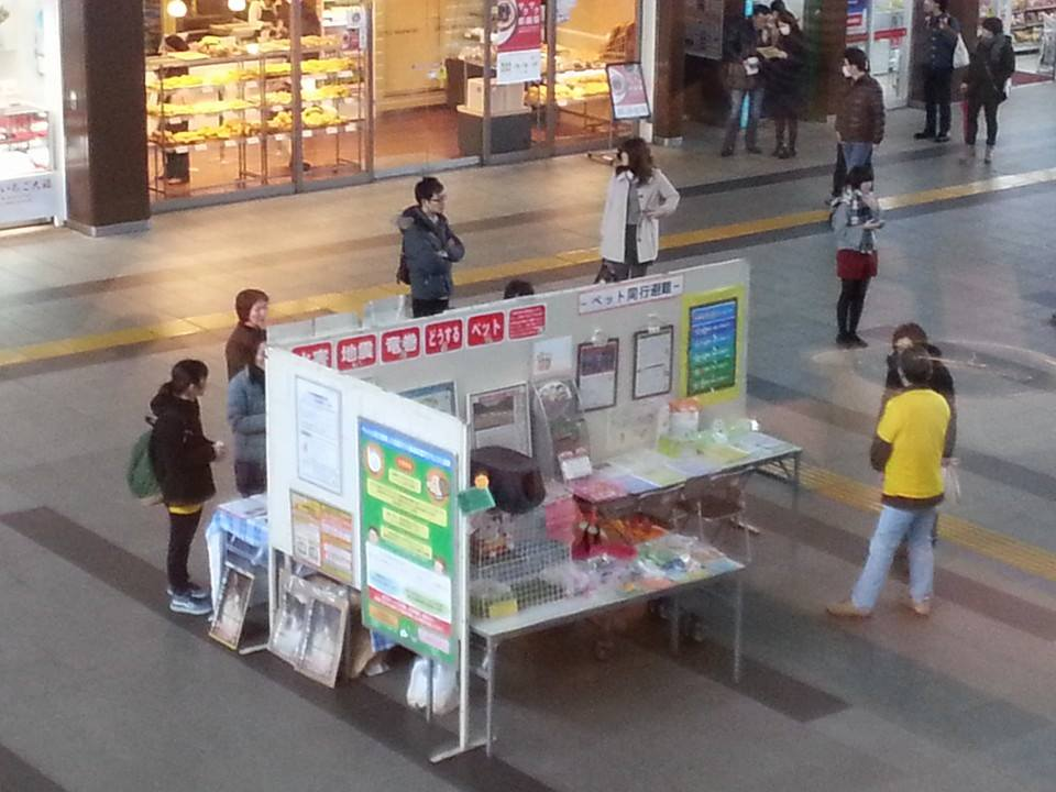 上尾駅前復興支援イベント4