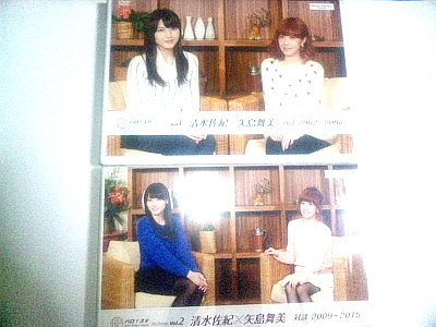 対談DVD。
