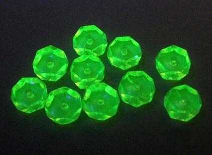 ウラントリウム2