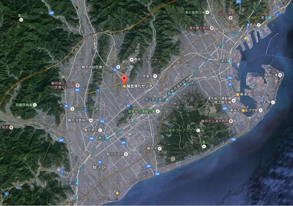 静岡市下水汚泥2