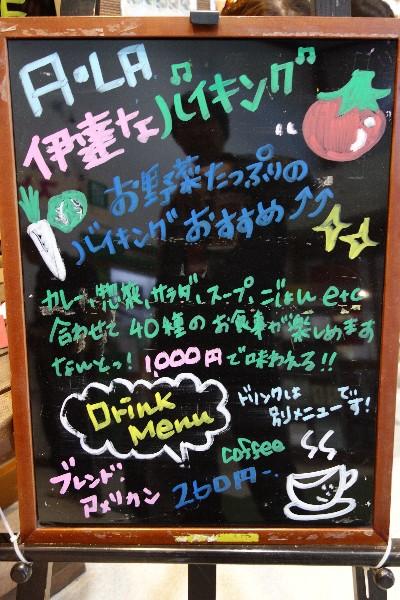 20150517_09.jpg
