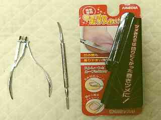 DSC_0083巻き爪用爪切り