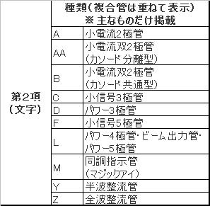 MPD2_20150620011833c0e.jpg
