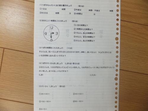 DSCF8867_convert_20150509093938.jpg