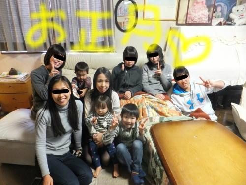 snap_poohsandaisukiyo_201510184856.jpg