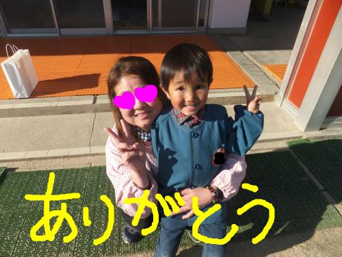 snap_poohsandaisukiyo_20153675532.jpg