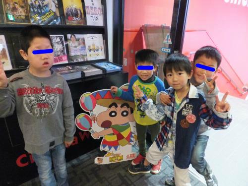 snap_poohsandaisukiyo_20154117915.jpg