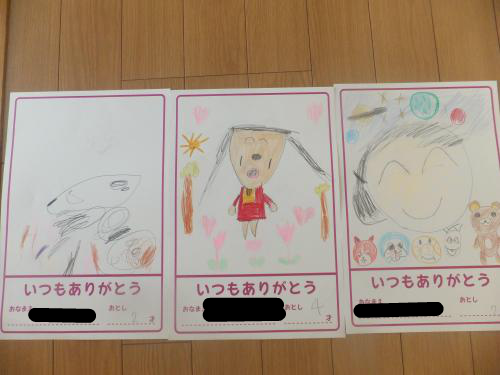 snap_poohsandaisukiyo_20154495856.jpg