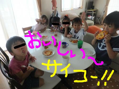 snap_poohsandaisukiyo_201550173918.jpg