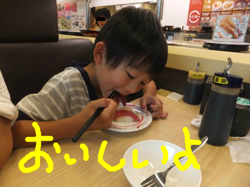 snap_poohsandaisukiyo_20156494750.jpg
