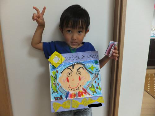 snap_poohsandaisukiyo_201565173512.jpg