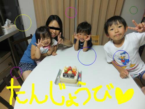 snap_poohsandaisukiyo_2015659853.jpg