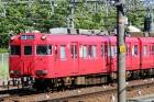 名鉄電車sono3