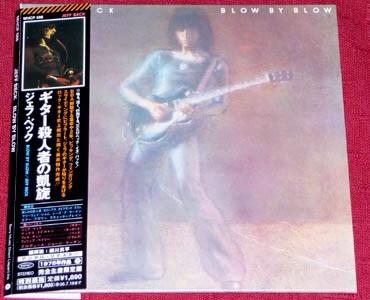 ジェフ・ベック 『ギター殺人者の凱旋』