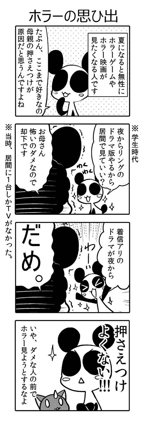 01 のコピー 2