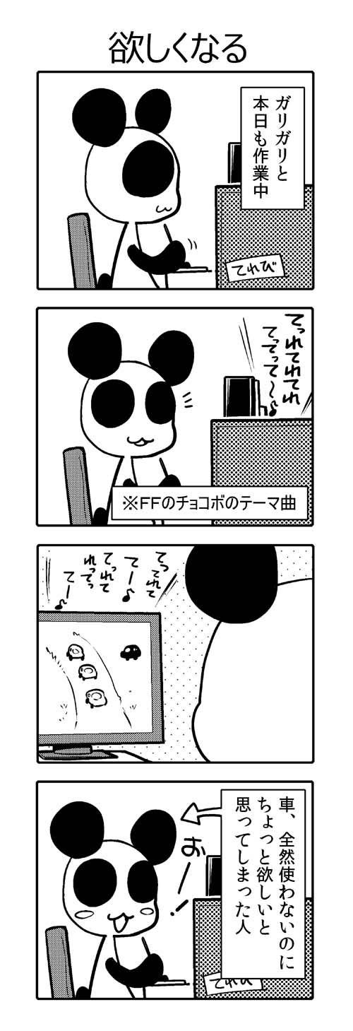 02 のコピー 2