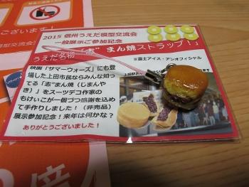 3IMG_4407.jpg