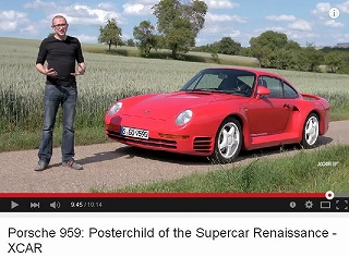 ポルシェ959 Posterchild of the Supercar