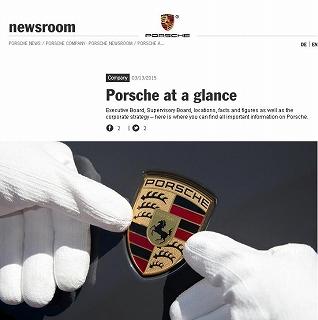 ポルシェニュース20150313