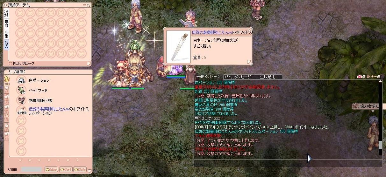 screenFrigg182.jpg