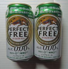 当選 ノンアルコールビール!