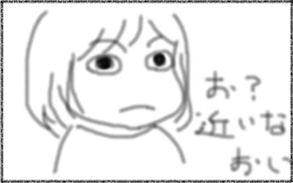 ストーカー_02