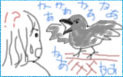 ストーカー_04