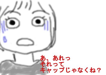 HKOBE_4.png