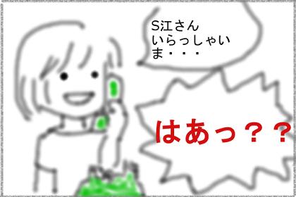 ojii_3.png