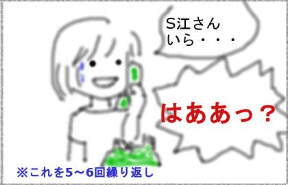 ojii_4.png