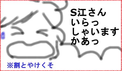 ojii_5.png