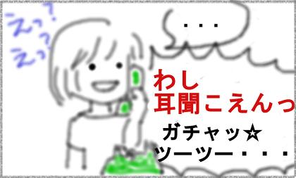 ojii_6.png