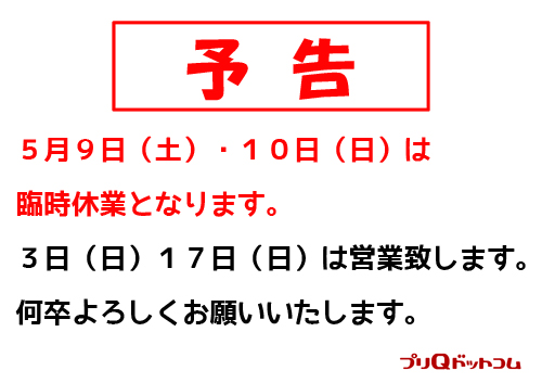 henkou_20150424125357d1c.jpg