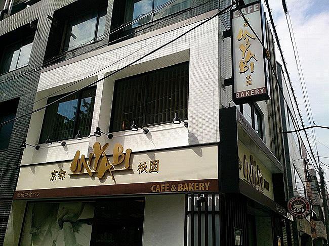 MIYABI カフェ